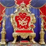 Símbolo de poder e autoridade